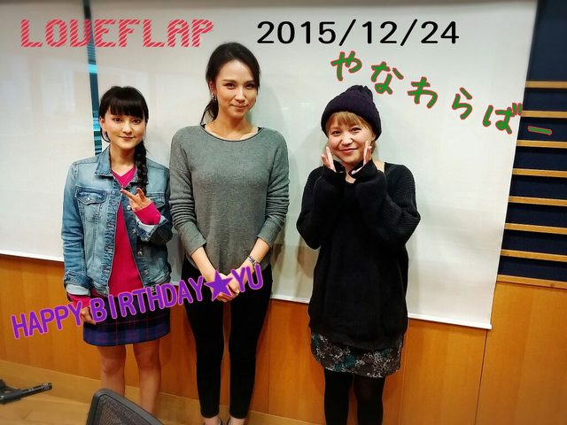 画像: 今日は石垣優さんお誕生日!おめでとうございます!