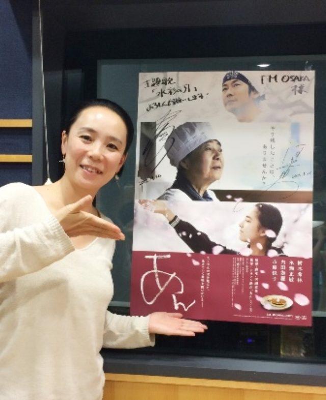 画像: 5/25 【映画紹介「あん」】河瀬直美監督