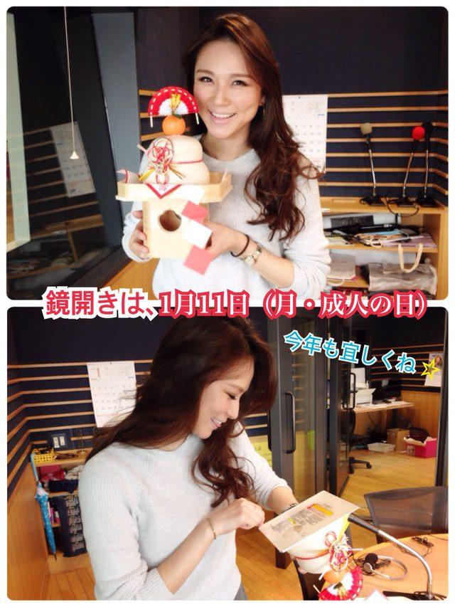 画像: 明けましておめでとうございます!今年初の赤松ちゃんLOVE FLAP♡ さっそくフライング鏡開き〜〜〜〜?!