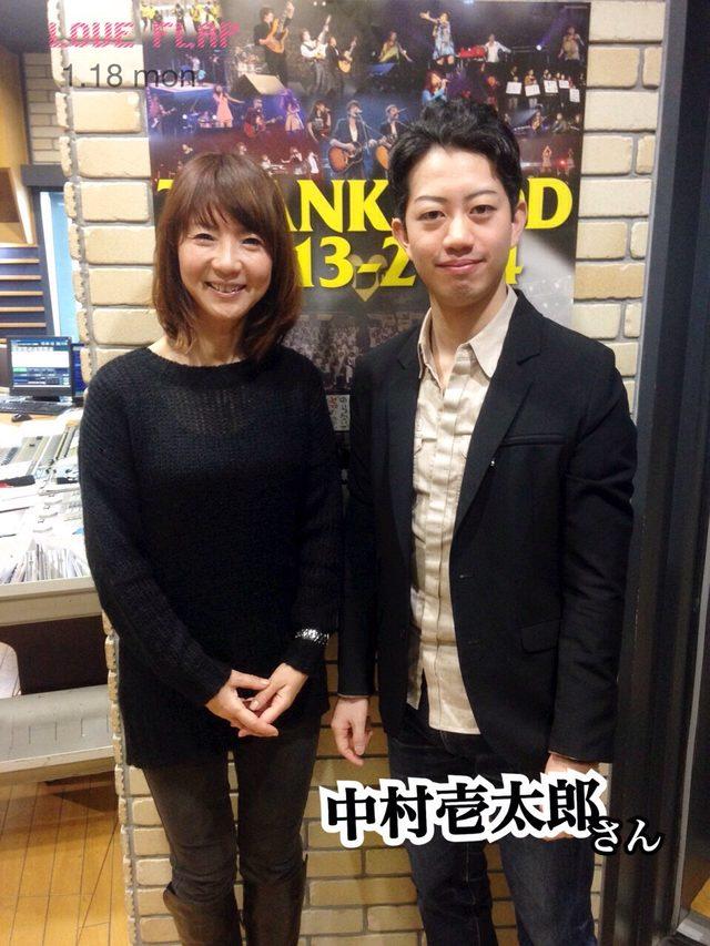 画像: 1/18(月) 今日のゲスト「中村壱太郎」さん
