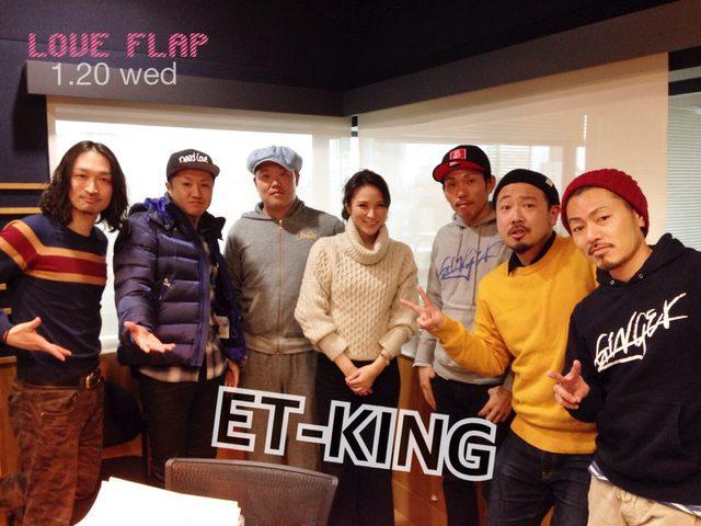 画像: 1/20(水) 今日のゲスト「ET-KING」