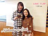 画像: 1/26(月) 今日のゲスト「NakamuraEmi」さん