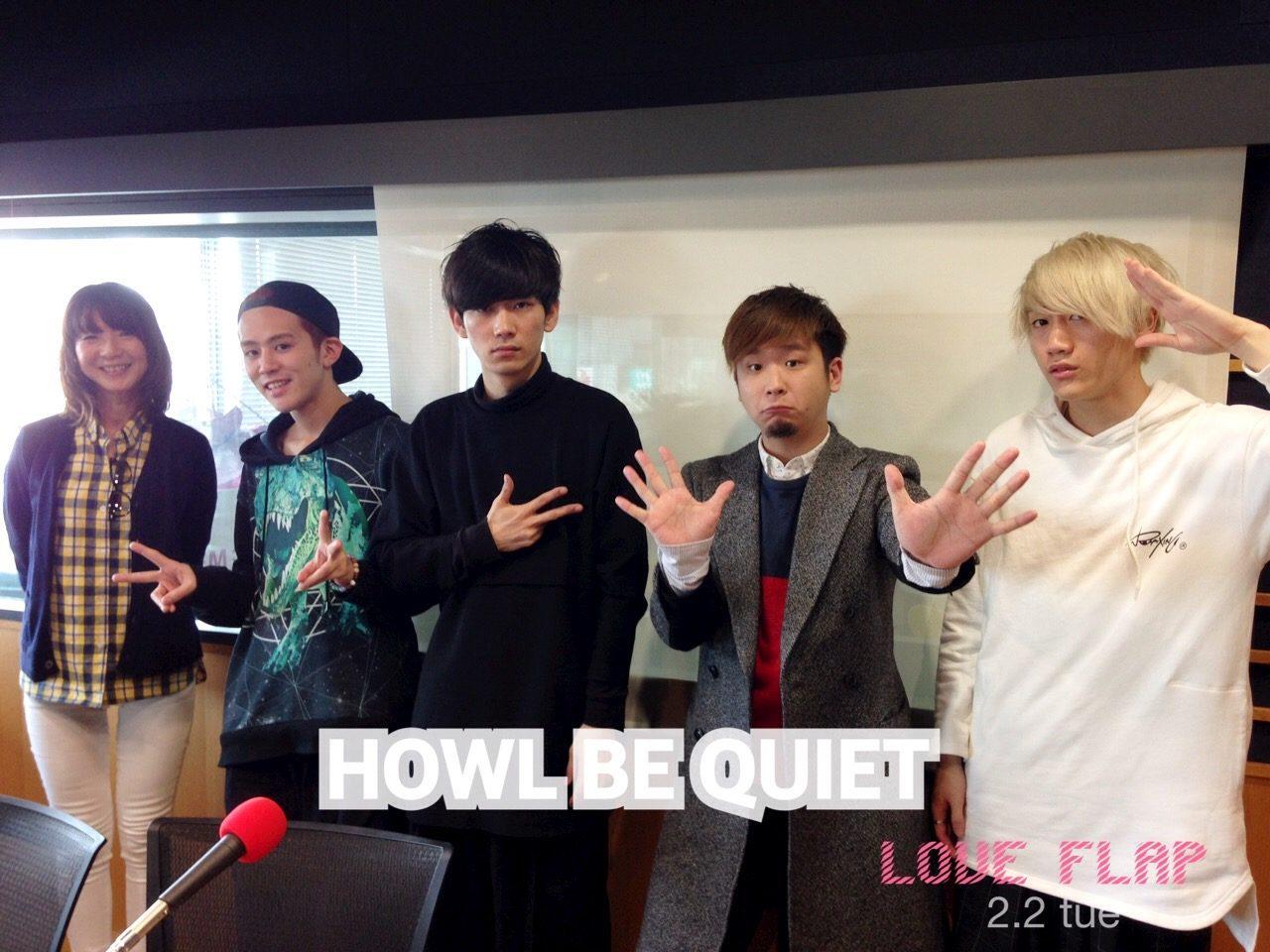 画像: 2/2(火) 今日のゲスト「HOWL BE QUIET」