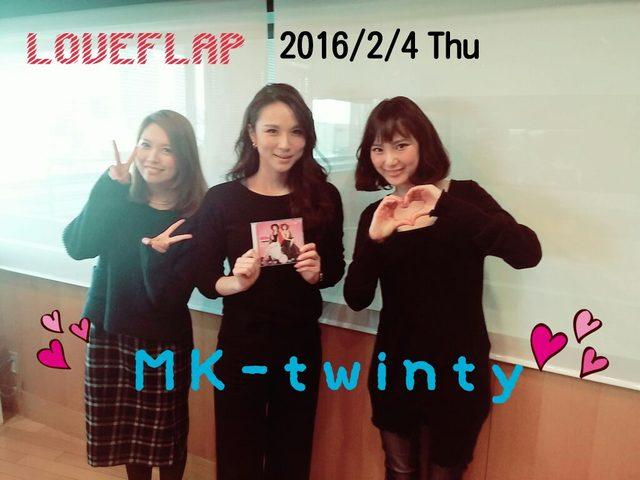 画像: 2/4(木) 今日のゲスト「MK-twinty」