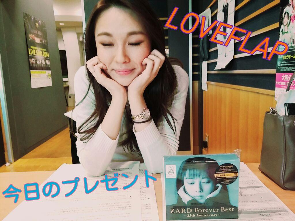 画像: ◎今日のメニュー(2016/2/11 Thu)