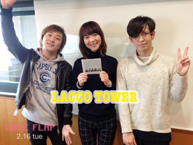 画像: 2/16(火) 【ドコモ D LIFE】LACCO TOWER