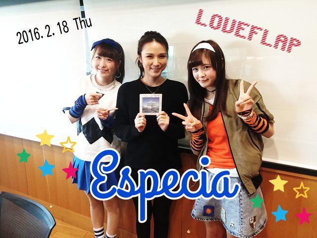 画像: 2/18(木) 【ドコモ D LIFE】Especia