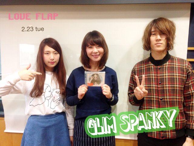 画像: 2/23(火) 今日のゲスト「GLIM SPANKY」