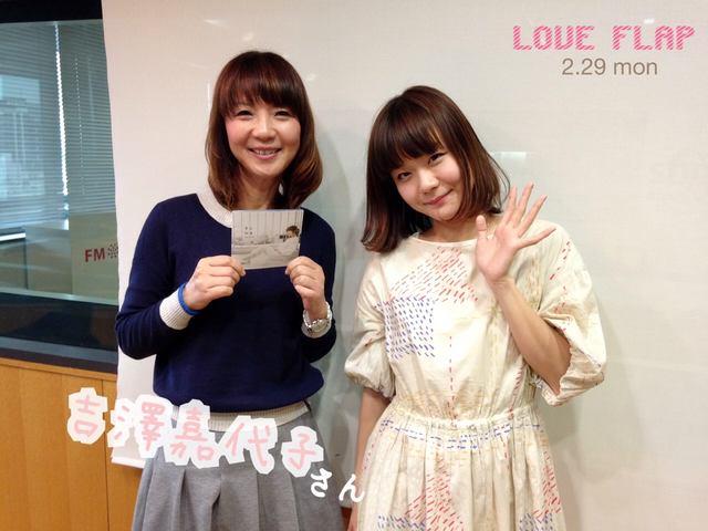 画像: 2/29(月) 今日のゲスト「吉澤嘉代子」さん