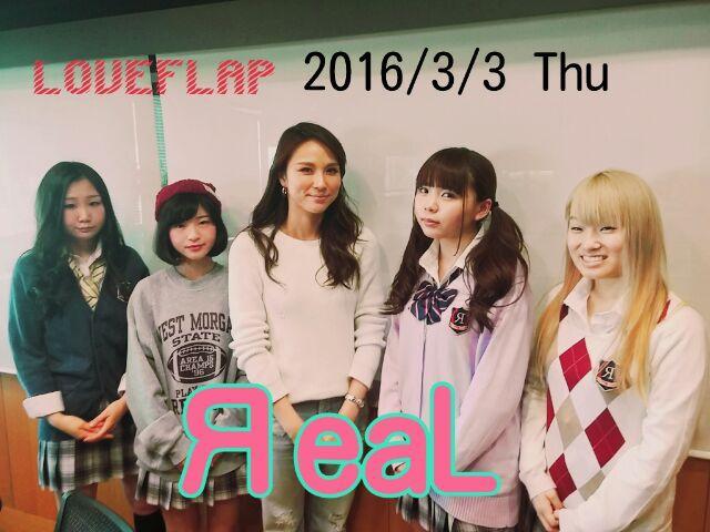 画像: 3/3(木) 【ドコモ D LIFE】яeaL
