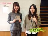画像: 3/7(月) 今日のゲスト「安藤裕子」さん
