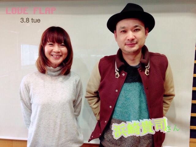 画像: 3/8(火) 今日のゲスト「浜崎貴司」さん