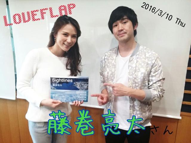 画像: 3/10(木) 【ドコモ D LIFE】藤巻亮太さん