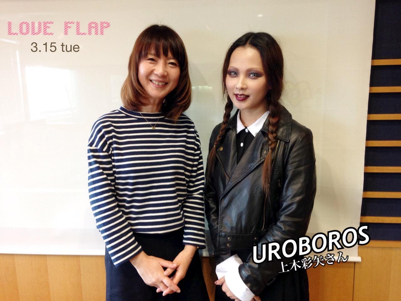 3/15(火) 今日のゲスト「UROBOROS/上木彩矢」さん - FM OH! 85.1