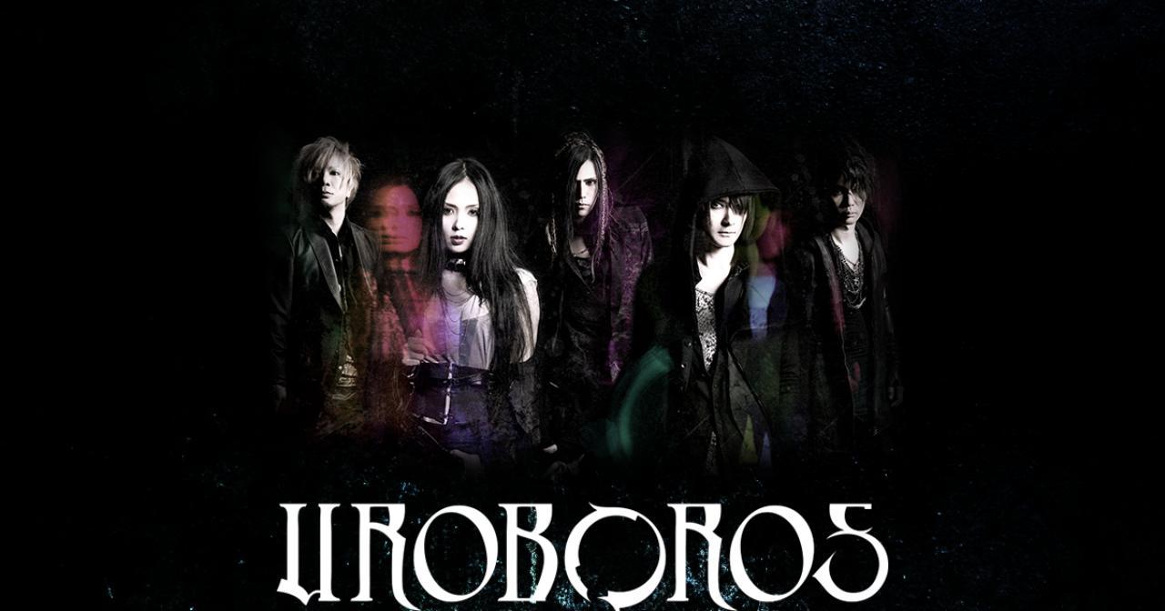画像: UROBOROS Official Site