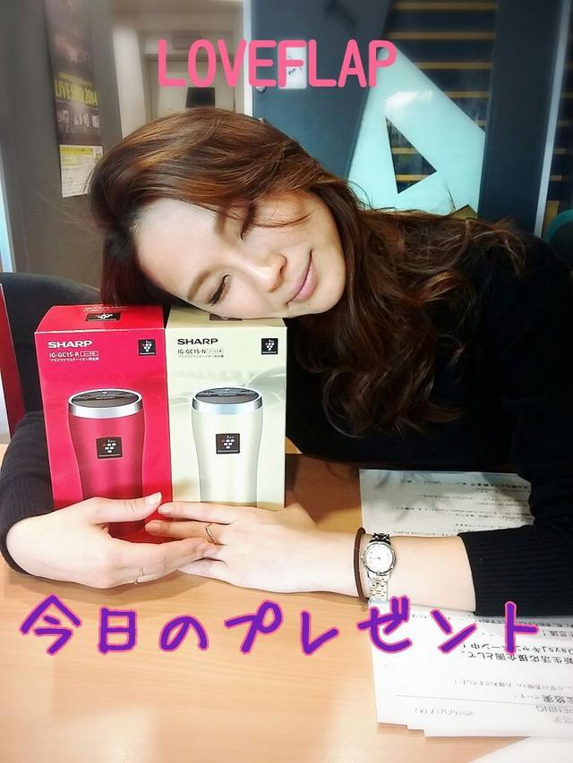 画像: ◎今日のメニュー(2016/3/17 Thu)
