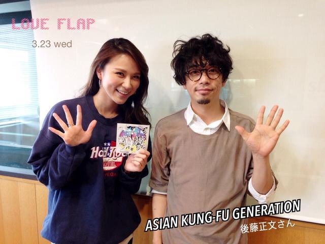 画像: 3/23(水) 今日のゲスト「ASIAN KUNG-FU GENERATION」