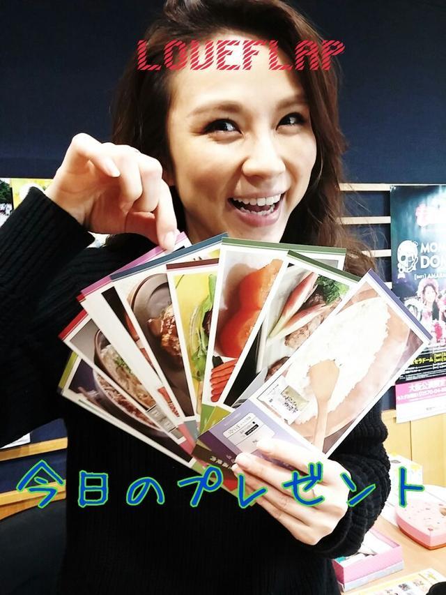 画像2: ◎今日のメニュー(2016/3/24 Thu)