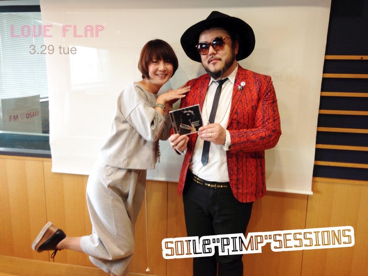 """画像: 3/29(火)今日のゲスト「SOIL&""""PIMP""""SESSIONS」"""