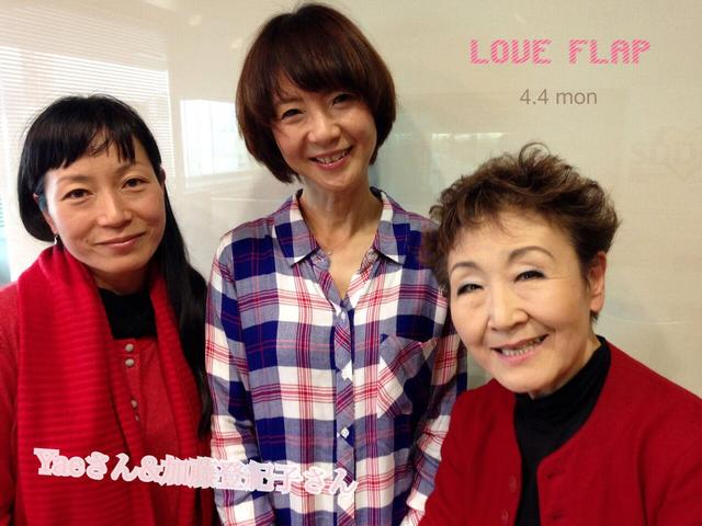 画像: 4/4(月)今日のゲスト「加藤登紀子さん&Yaeさん」