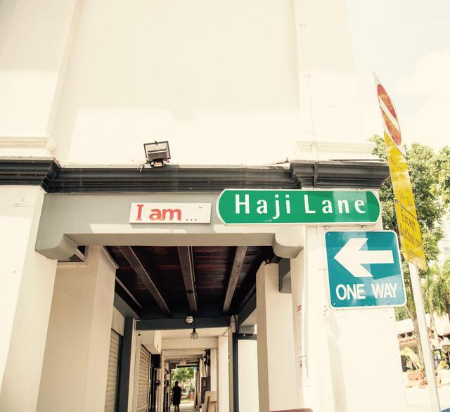 画像4: アラブ ストリート(Arab Street)