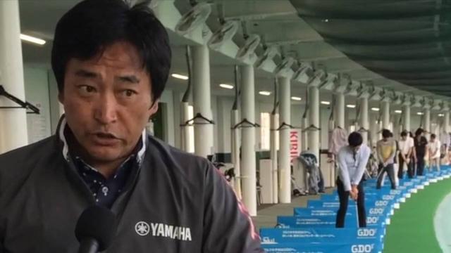 """画像: SETA GOLFLAP """"瀬田ゴルフコース攻略レッスン"""" vol.2 www.youtube.com"""