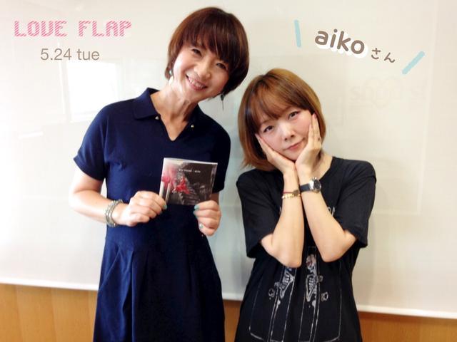 画像: 5/24(火) 今日のゲスト「aiko」さん