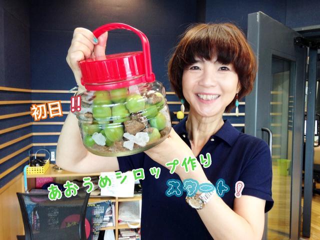 画像: 上野砂糖コーナーでご紹介した「青梅シロップ」! キヨピーも本日より作り出しましたよ◎
