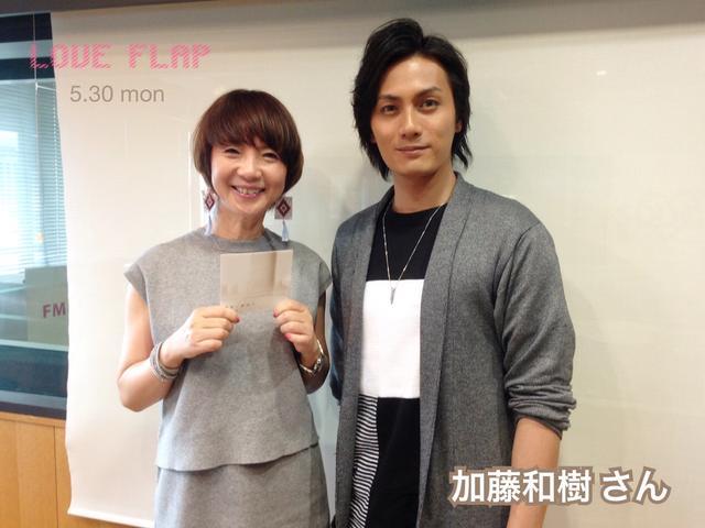 画像: 5/30(月) 今日のゲスト「加藤和樹」さん