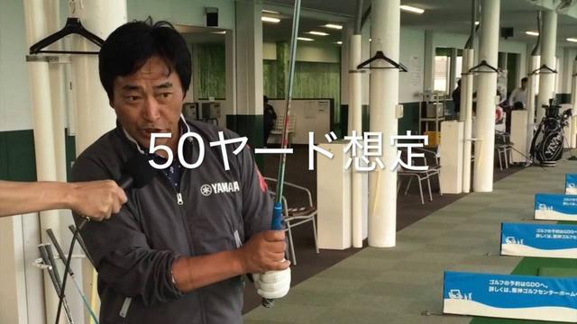 """画像: SETA GOLFLAP """"瀬田ゴルフコース攻略レッスン"""" vol.6 youtu.be"""