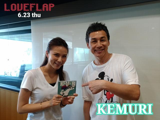 画像: 6/23(木) 【ドコモ d LIFE】KEMURI