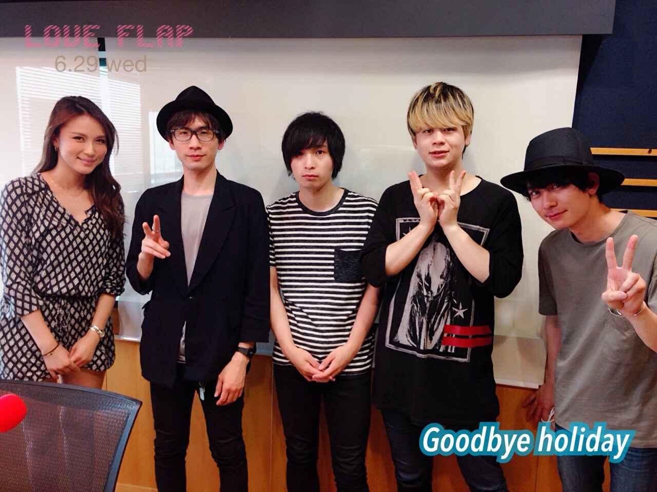 画像: 6/29(水) 今日のゲスト「Goodbye holiday」