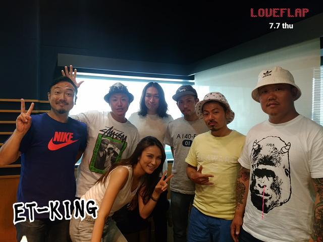 画像: 7/7(木) 【ドコモ d LIFE】ET-KING