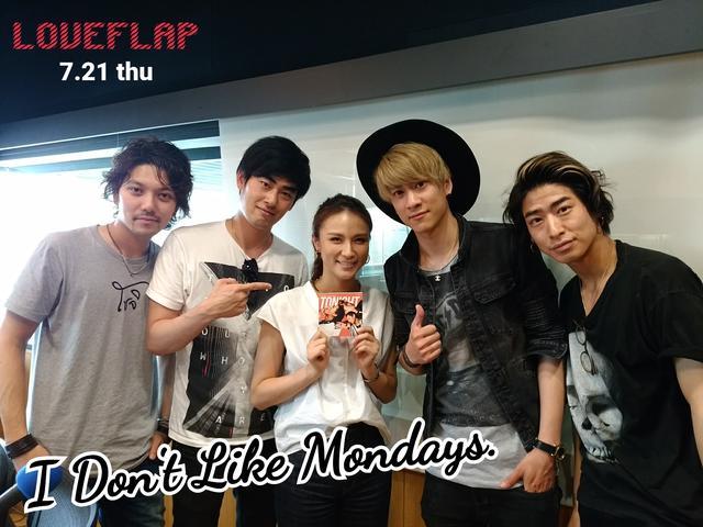 画像: 7/21(木) 今日のゲスト「I Don't Like Mondays.」
