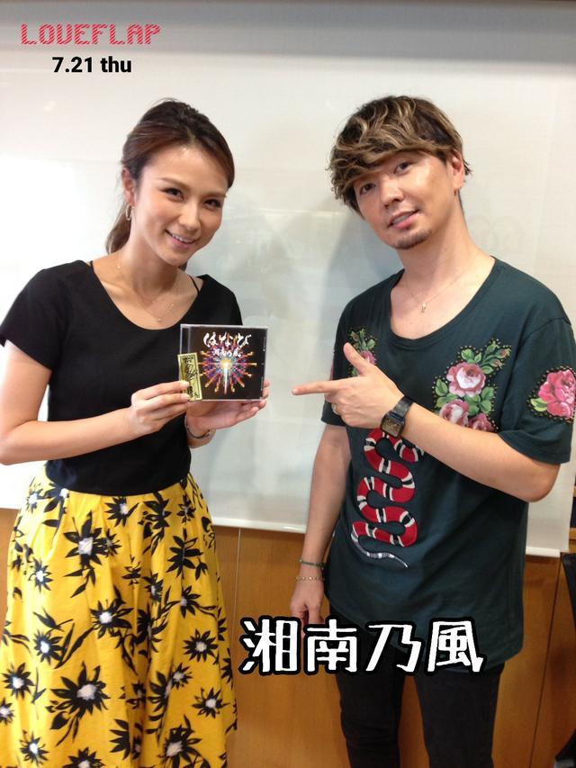 画像: 7/21(木) 【ドコモ d LIFE】湘南乃風