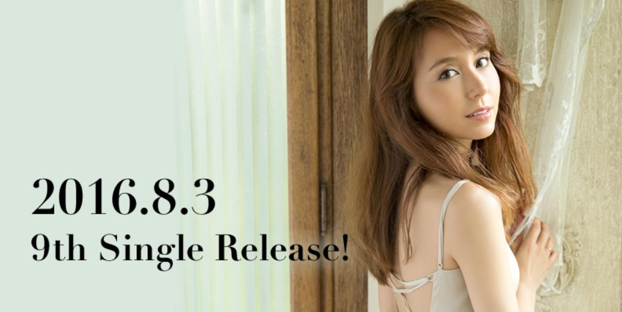 画像: May J. Official Website