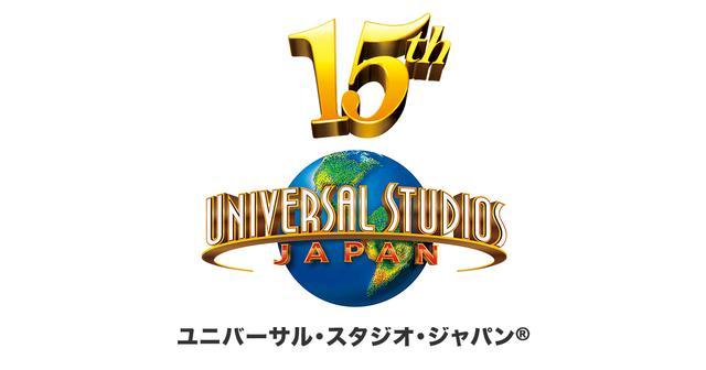 画像: ユニバーサル・スタジオ・ジャパン®|USJ
