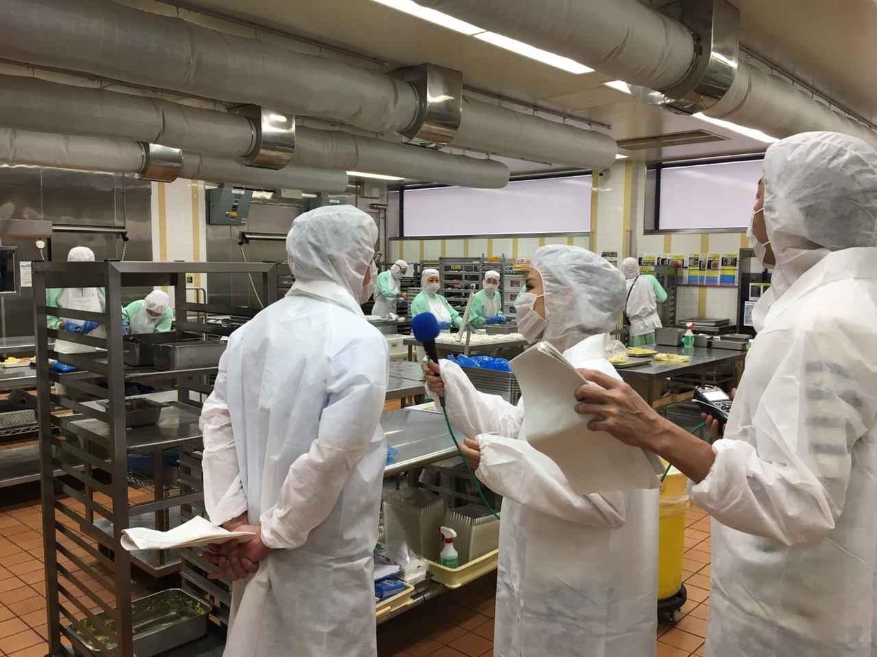 画像2: 工場を見学させて頂きました。