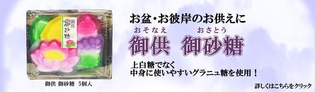 画像: 黒糖(黒砂糖)・お砂糖の上野砂糖株式会社