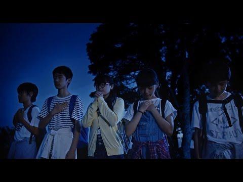 画像: イトヲカシ / スターダスト www.youtube.com