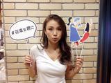 画像: ◎今日のメニュー(2016/9/28 Wed)