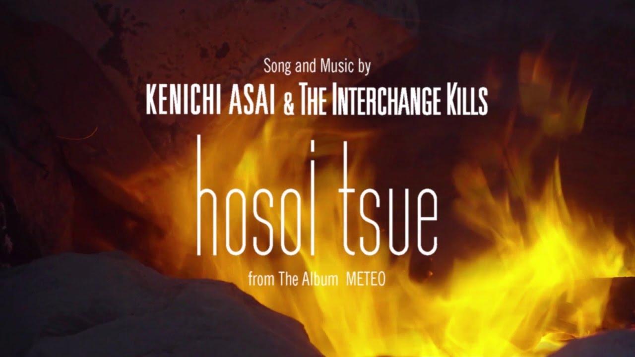 """画像: 浅井健一&THE INTERCHANGE KILLS """"細い杖"""" (Official Music Video) youtu.be"""