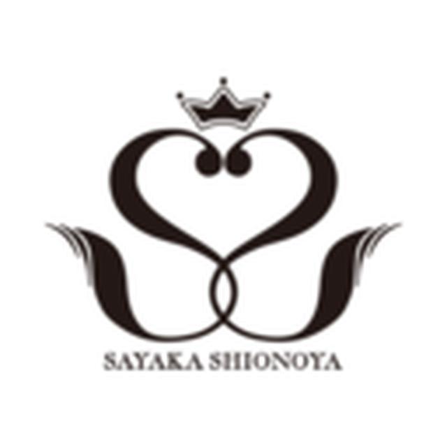 画像: 塩ノ谷 早耶香 OFFICIAL WEB SITE