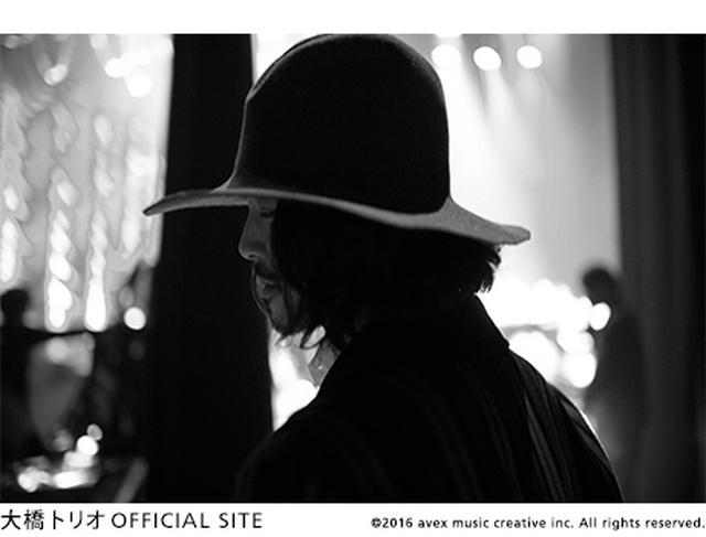 画像: 大橋トリオ ohashiTrio Official Website