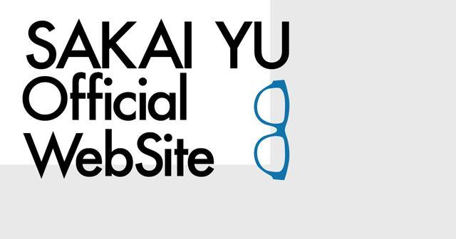 画像: さかいゆう Official Web Site