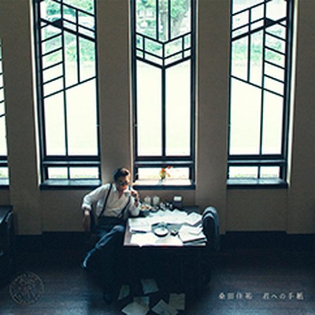 画像: 桑田佳祐 ニューシングル「君への手紙」スペシャルサイト