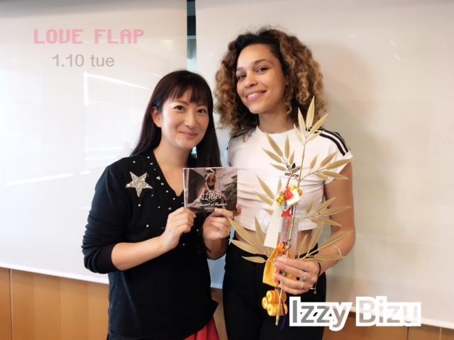 画像: 1/10(火)今日のゲスト Ms.「Izzy Bizu」