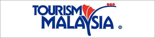 マレーシア政府観光局
