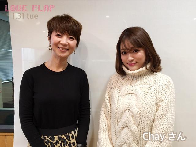画像: 1/31(火)今日のゲスト「Chay」さん
