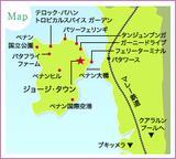 画像: 今回のレポートは二本立て!PART2は、ペナン島
